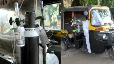 Jugaad Ambulance In Pune: पुण्यात रिक्षा चालक 'जुगाड अॅम्ब्युलंस' द्वारा कोविड19 च्या रूग्णांना देत आहेत आधार