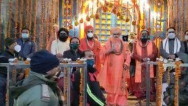 Kedarnath Temple चे दरवाजे उघडले पण भाविकांसाठी कोविड 19 च्या पार्श्वभूमीवर चारधाम यात्रा रद्द