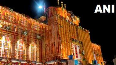 Chardham Yatra 2021: उत्तराखंड मध्ये  Badrinath Temple चे दरवाजे उघडले