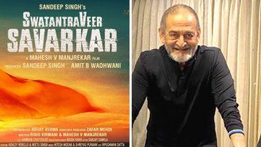 SwatantraVeer Savarkar Poster: वीर सावरकर यांच्यावर येणार महेश मांजरेकर दिग्दर्शित नवा चरित्रपट; 138 व्या जयंती दिनाचं औचित्य साधत घोषणा
