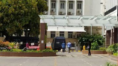 Bomb In Mantralaya Threat Call:  मंत्रालयात बॉम्ब ठेवल्याच्या निनावी फोन कॉलमुळे खळबळ; Bomb Detection and Disposal Squad कडून तपास सुरू
