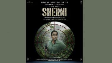 Vidya Balan हिचा बहुप्रतिक्षित चित्रपट 'शेरनी' पुढील महिन्यात Amazon Prime होणार प्रदर्शित