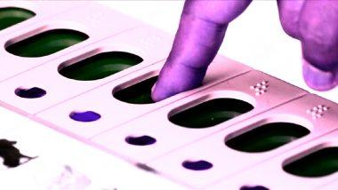 Pandharpur By Election Results 2021 Live News Updates: असाममध्ये मतमोजणी थांबली नाही, अधिक लोडमुळे सर्व्हर डाऊन झाला आहे- निवडणूक आयोग