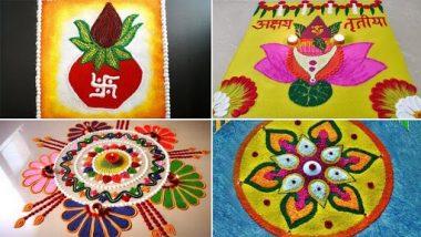 Akshay Tritiya 2021 Rangoli Designs: अक्षय तृतीया च्या दिवशी काढा 'या' सोप्या आणि आकर्षक रांगोळी डिझाइन