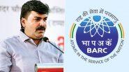 BARC करणार मुंबईला ऑक्सिजनचा पुरवठा, खासदार राहुल शेवाळे यांनी दिली माहिती