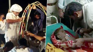 Rajasthan: जवळजवळ 95 फूट खोल ओपन बोअरवेलमध्ये पडलेल्या 4 वर्षांच्या मुलाला बाहेर काढण्यात यश