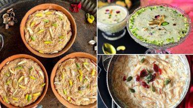 Ramadan Special Sheer Khurma Recipe: यंदा शीर खुरमा बनवण्यासाठी ट्राय करा 'या' हटके रेसिपी