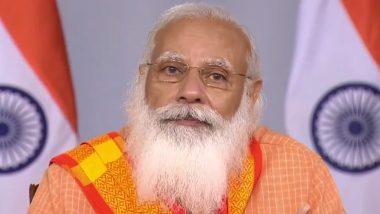 अयोध्येतील विकास कार्यासंबंधित 25 जूनला पंतप्रधान नरेंद्र मोदी करणार बैठक