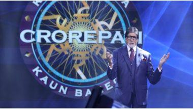 Kaun Banega Crorepati 13: 'कौन बनेगा करोडपति'च्या 13 व्या सिझनची घोषणा; जाणून घ्या कधी व कुठे करू शकला रजिस्ट्रेशन (Watch Promo)