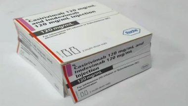Antibody Cocktail: कोविड-19 रुग्णांसाठी देशातील काही हॉस्पिटल्समध्ये 'अँटीबॉडी कॉकटेल' चा वापर सुरु; एका डोससाठी मोजावे लागतील तब्बल 'इतके' रुपये