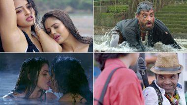 Lesbian Crime, Action आणि सगळंच 'डेंजरस'; राम गोपाल वर्मा दिग्दर्शित चित्रपट 'Dangerous' Traile पाहिलात का?