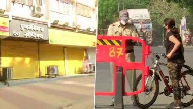 Maharashtra: पुणे पोलिसांकडून शहरात Weekend Lockdown ची अंमलबजावणी