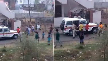Nagpur: कोरोना संकटात अहोरात्र झटणाऱ्या पोलिसांवर दगडफेक, नागपूर येथील धक्कादायक प्रकार
