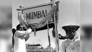 Bombay ची Mumbai कशी झाली? छगन भुजभळ यांनी सांगितला आजच्या दिवशीचा इतिहास