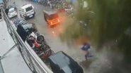 Tree Uprooted in Mumbai Viral Video: तौक्ते चक्रीवादळात उन्मळून पडणार्या झाडाखाली अवघ्या काही सेकंदासाठी बचावली महिला; पहा अंगावर शहारा आणणारा हा क्षण!