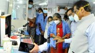 Aurangabad: मोबाईल मेडिकल व्हॅन ही दुर्गम भागातील नागरिकांसाठी आरोग्यदूत म्हणून कार्य करेल- जिल्हाधिकारी