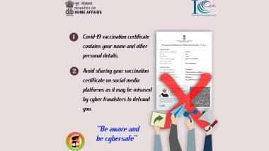 Covid-19 Vaccine Certificate सोशल मीडियावर शेअर केल्यास होऊ शकते फसवणूक; सरकारचा ट्विटद्वारे इशारा