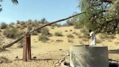 Viral Video: विहिरीतून पाणी काढण्यासाठी एका इसमाने लढवली शक्कल, व्हिडिओ पाहून तुम्हीही व्हाल अचंबित