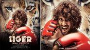 Liger Teaser Release Postponed: तमिळ सुपरस्टार Vijay Deverkonda च्या चाहत्यांसाठी वाईट बातमी, COVID-19 मुळे लाइगर टीजरची रिलीज डेट पुढे ढकलली