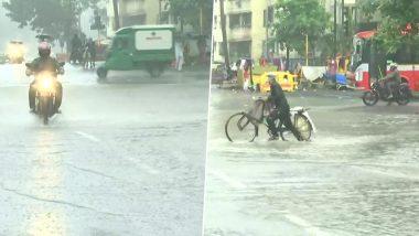 Mumbai Rains Update: मुंबईत काल रात्रीपासून सुरु असलेल्या पावसाने अनेक भागांत वॉटर लॉगिंगची समस्या, पुढील 2-3 तासांत मुसळधार पावसाची शक्यता