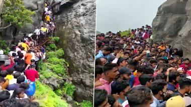 Palghar: विकेंडला Asheri Fort वर पर्यटकांची तोबा गर्दी; 250 हून अधिक जणांवर गुन्हा दाखल (Watch Video)