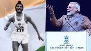 Tu Thaan Ley: Tokyo Olympics 2020 मध्ये भारतीय खेळाडूंचा उत्साह वाढवण्यासाठी  Mohit Chauhan च्या आवाजातील  खास थीम सॉंग जारी