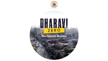 Dharavi चे Mission Zero पुन्हा यशस्वी; कोरोना व्हायरसच्या दुसऱ्या लाटेत प्रथमच एकाही रुग्णाची नोंद नाही