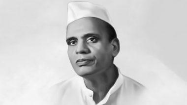 Sane Guruji Death Anniversary: साने गुरूजी यांच्या पुण्यतिथी निमित्त जगाला योग्य दिशा दाखवणारे या विद्वान पुरुषाचे 10 अमूल्य विचार