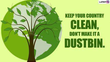 World Environment Day 2021 Messages: जागतिक पर्यावरण दिनानिमित्त Quotes, Messages, Wallpapers, WhatsApp Status, Images पाठवत करा निसर्गाबद्दल जनजागृती