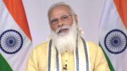 Engineering Study in Marathi: 14 अभियांत्रिकी महाविद्यालये मराठीसह 5 भाषांमध्ये अभियांत्रिकी अभ्यास सुरू करणार; पंतप्रधान नरेंद्र मोदी यांची माहिती