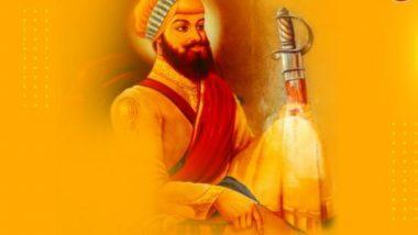 Guru Hargobind Sahib Ji Parkash Purab 2021 HD Images:गुरु हरगोबिंद साहिब जी यांच्या प्रकाश पर्व च्या शुभ दिनी पाठावा हेWhatsApp Stickers, Facebook Messages आणि GIF Greetings