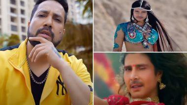 Mika Singh चे KRK Kutta गाणे पाहून संतापला Kamal R Khan, मानहानीचा करणार दावा