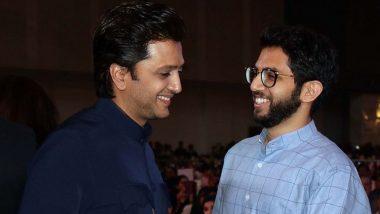 Aaditya Thackeray यांच्या वाढदिवसानिमित्त Riteish Deshmukh याने आदित्य यांचा 'माझा प्रिय भाऊ' असा उल्लेख करत दिल्या शुभेच्छा