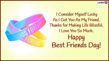 Happy Best Friends Day 2021 Wishes: हॅप्पी बेस्ट फ्रेंड्स डे च्या शुभेच्छा Quotes, Messages,WhatsApp Stickers द्वारा शेअर करत दृढ करा मैत्रीचं नातं