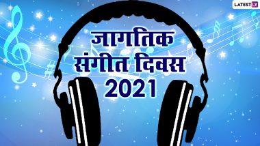 Happy Music Day 2021 Images: जागतिक संगीत दिनाच्या शुभेच्छा देण्यासाठी खास Greetings, Wishes,Quotes , Facebook Imageपाठवून संगीत प्रेमींना दयाशुभेच्छा