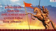 Rani Lakshmi Bai Punyatithi 2021: राणी लक्ष्मीबाई यांना पुण्यतिथी दिनी विनम्र अभिवादन