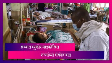 Black Fungus Cases Maharashtra: राज्यात म्युकोर माइकोसिस रुग्णानांच्या आकड्यात वाढ;  644 जणांचा आतापर्यंत मृत्यु