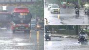 Mumbai Weather Forecast: मेघगर्जनेसह मध्यम ते जोरदार पावसाची शक्यता; दुपारी सव्वाचारच्या सुमारास भरती