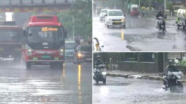 Mumbai Rain Forecast: मुंबई आणि उपनगरांमध्ये आज सौम्य ते मध्यम पावसाची शक्यता