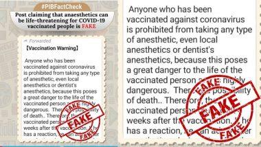 Fact Check: Covid-19 लस घेतलेल्या व्यक्तीने कोणत्याही प्रकारचा Anesthesia घेऊ नये? जाणून घ्या व्हायरल मेसेजमागील सत्य