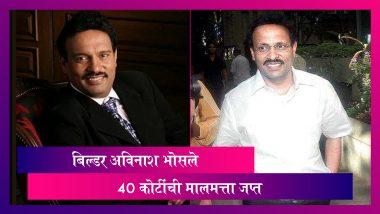 Avinash Bhosale Builder: पुण्यातील बांधकाम व्यावसायिक अविनाश भोसलेंची 40 कोटींची मालमत्ता ईडीकडून जप्त