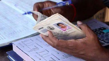 Ration Card: रेशन कार्डमध्ये 'या' पद्धतीने दाखल करा मुलांची नावे, जाणून घ्या महत्वाच्या कागपत्रांबद्दल अधिक