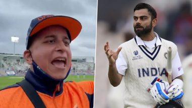 IND vs NZ WTC Final 2021: विराट कोहलीला चिअर करण्यासाठी भारत आर्मीने गायले गाणे, व्हायरल Video पाहून तुम्हीही थिरकाल
