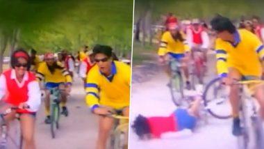 World Bicycle Day दिनानिमित्त अभिनेत्री Kajol ने 'Kuch Kuch Hota Hai' मधील 'हा' मजेशीर व्हिडिओ शेअर करुन चाहत्यांना दिल्या शुभेच्छा