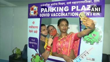 COVID19 Vaccination: ठाणे येथे तृतीय पंथीयांसाठी महापालिकेकडून खास लसीकरणाची सुविधा