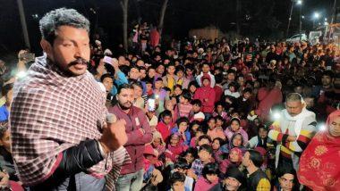 Uttar Pradesh Assembly Election 2022: भीम आर्मी उत्तर प्रदेशात योगी आदित्यनाथ यांची चिंता वाढवणार? भाजप विरोधात समाजवादी पक्ष,  RLD सोबत आघाडीचे संकेत
