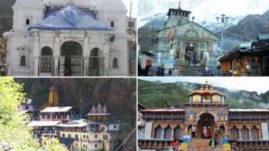 Char Dham Yatra: हायकोर्टाच्या विरोधानंतर सुद्धा उत्तराखंड सरकारकडून नव्या गाइडलाइन्स जाहीर, 1 जुलै पासून सुरु होणार यात्रा
