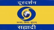 D. D. Sahyadri:  'ज्ञानगंगा' शैक्षणिक कार्यक्रमांतर्गत राज्यातील सह्याद्री वाहिनीच्या माध्यमातून शैक्षणिक तासिकांचे प्रक्षेपण