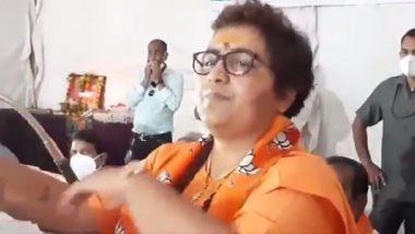 Pragya Thakur On Hemant Karkare: प्रज्ञा ठाकुर यांचे शहीद हेमंत करकरे यांच्याबाबत वादग्रस्त विधान