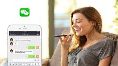 ऐकावे ते नवलच! WeChat वर नाकात बोटे घालणे, ओठावरून जीभ फिरवणे, डोक्यावर अंडरवेअर घालण्यास बंदी; Tencent ने जारी केले नियम